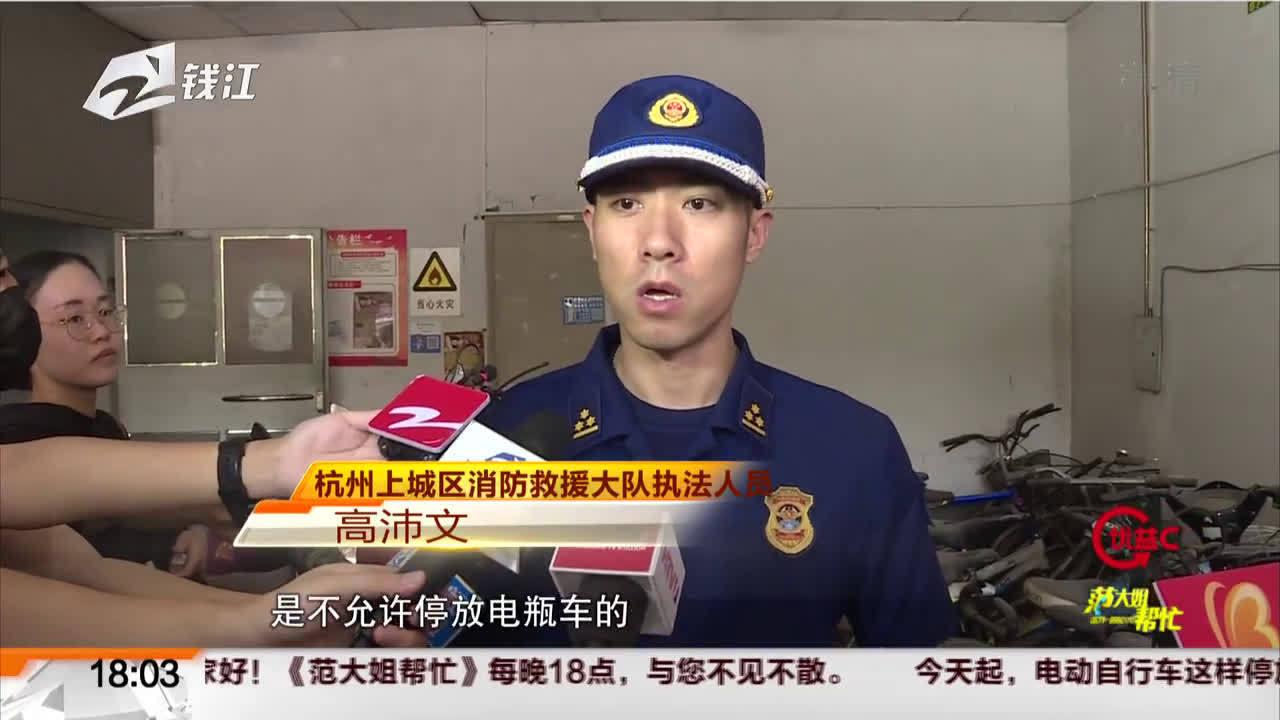 杭州电动车乱停乱充电或被罚款