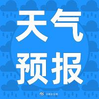 """@南宁人,高温仍是主角 """"降温雨""""不日将到"""