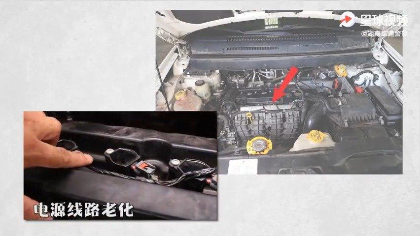 防自燃:如何预防车辆自燃?实用贴!
