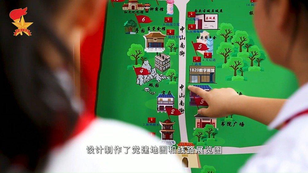 红领巾学党史探访活动——这一站南头古城!