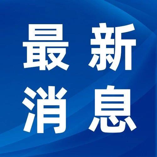 武汉发现7名外来务工人员阳性!一人曾在高铁站候车,与旅游团有交集
