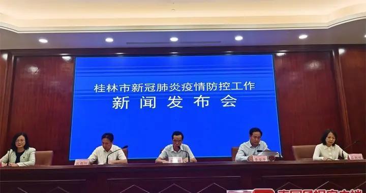桂林疾控:第一时间应急处理两起外地疫情关联事件