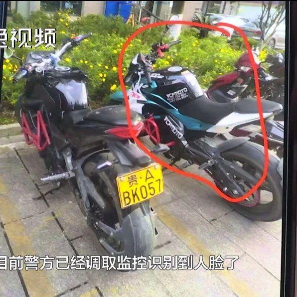 急寻线索!贵阳这里七辆摩托集体消失,发生了什么?