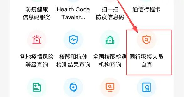 注意,这个小程序不是诈骗软件!行程卡发布紧急通知