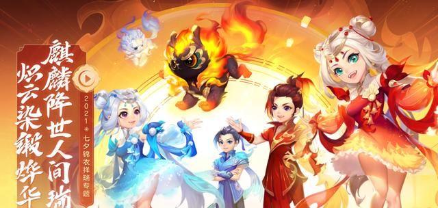 http://www.youxixj.com/yejiexinwen/418251.html