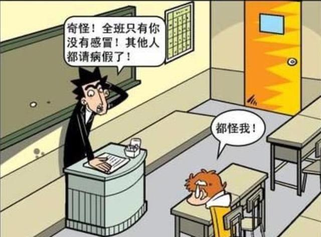 http://www.weixinrensheng.com/gaoxiao/2989858.html
