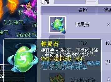 http://www.youxixj.com/wanjiazixun/418250.html