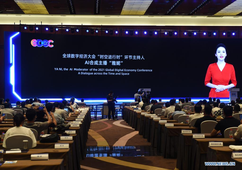 Photo taken on Aug. 2, 2021 shows the opening ceremony of the 2021 Global Digital Economy Conference in Beijing, capital of China. The 2021 Global Digital Economy Conference kicked off on Monday in Beijing. (Xinhua/Zhang Chenlin)