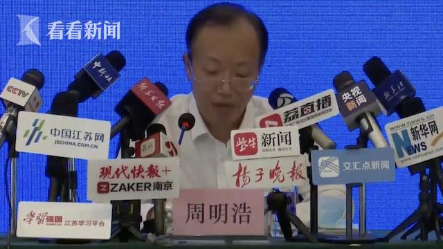 视频 南京禄口国际机场及其关联疫情 已累计确诊327例