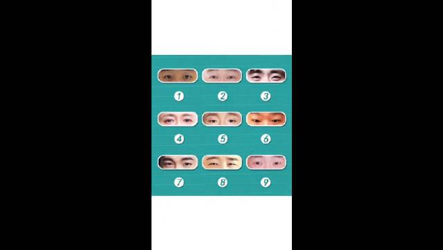 这是哪位角儿的眼睛?你能认全吗?