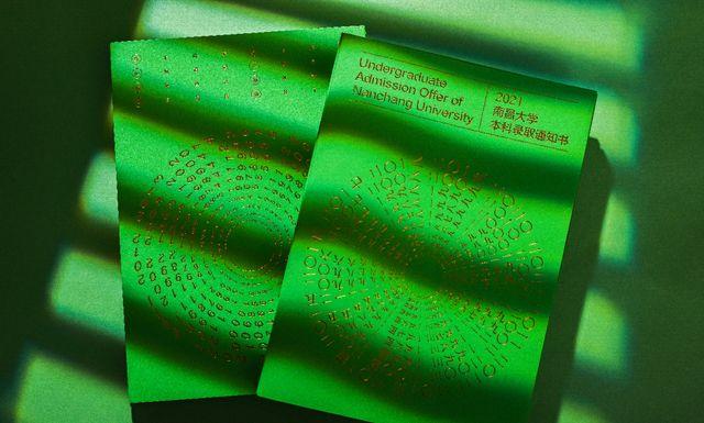 http://www.umeiwen.com/jiaoyu/2984299.html