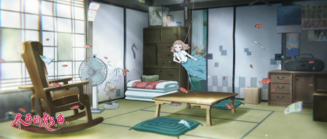 日式治愈系动画电影清新来袭 《乔西的虎与鱼》确认引进