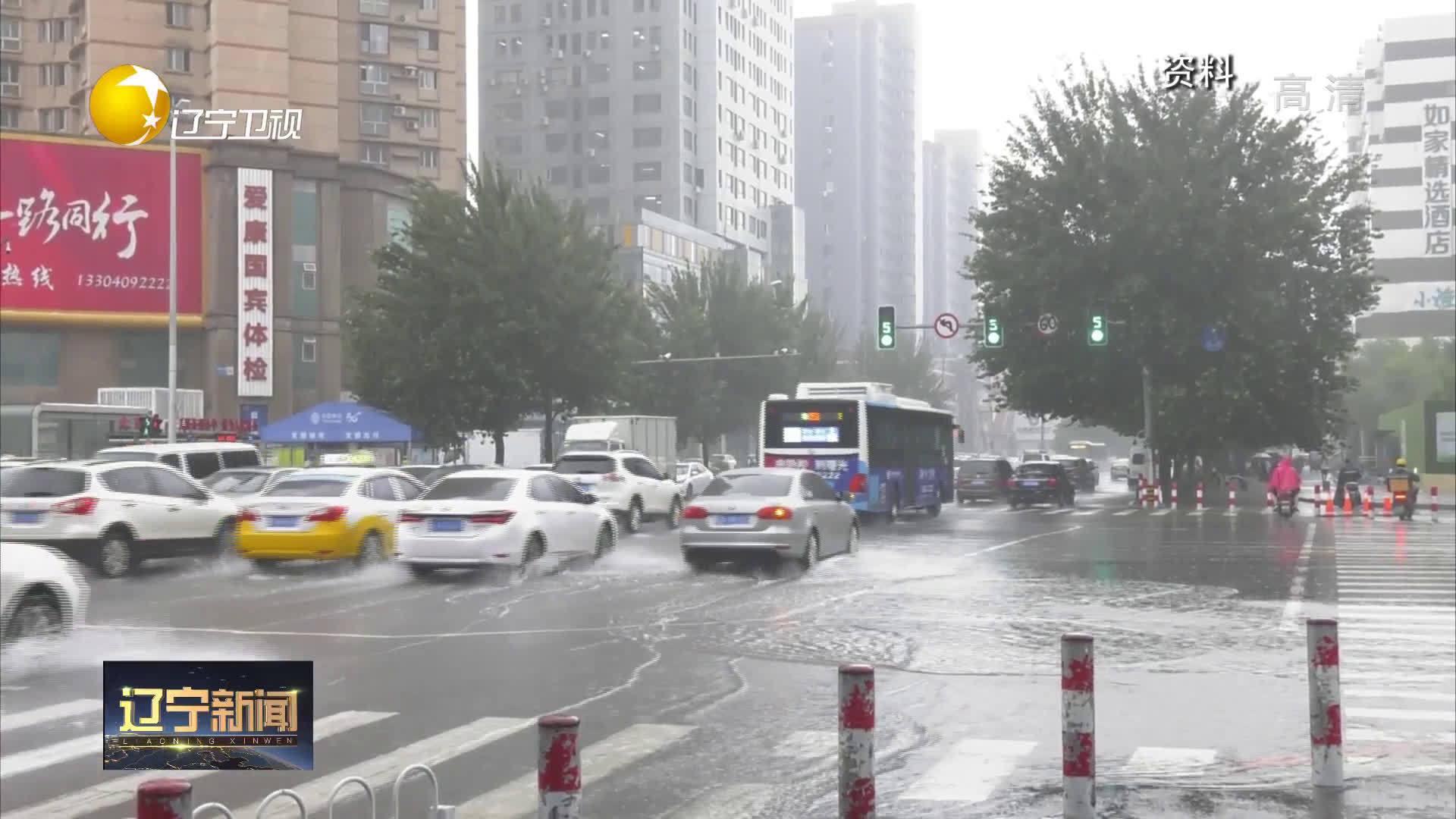 注意了!   未来两天   辽宁东南部有大到暴雨   中西部地区有强对流天气