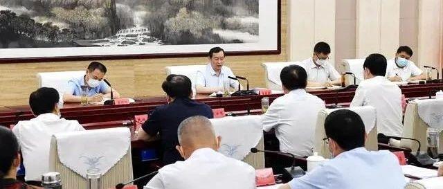 石家庄市召开应对新冠肺炎疫情工作领导小组专题会议 张超超主持并讲话