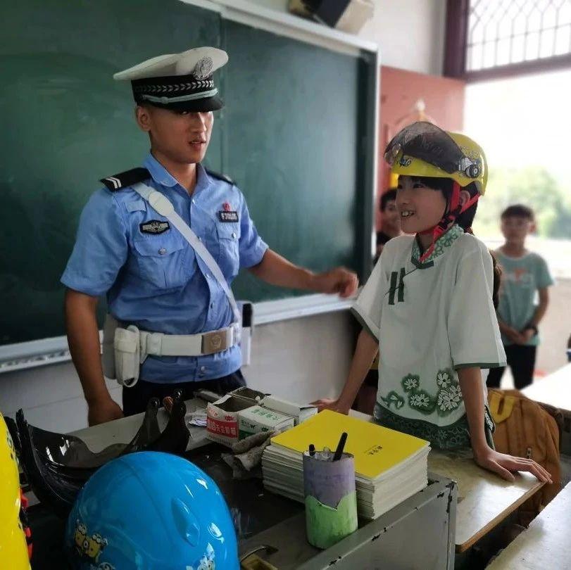 长沙县公安局扎实推进县域道路交通安全防控体系建设   新时代县域警务