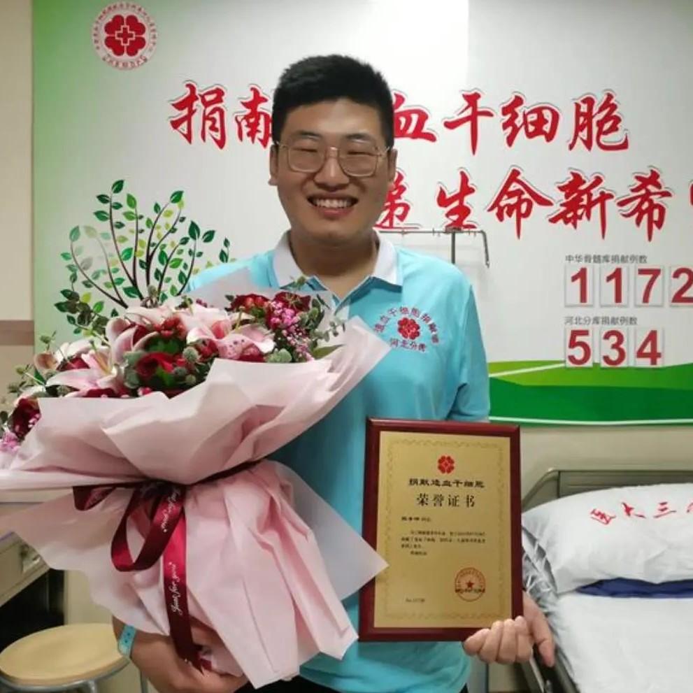 """点赞!""""95后""""小伙儿为6岁女孩捐献造血干细胞"""