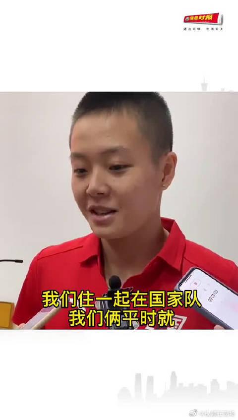 全红婵的室友师姐陈艺文爆料:全红婵平时喜欢打游戏……