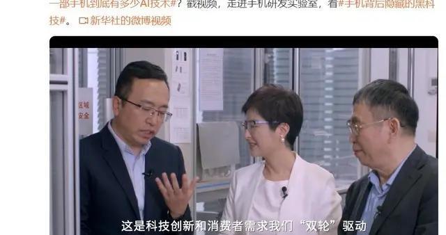 荣耀Magic3测试曝光 防水设计兼顾散热工艺