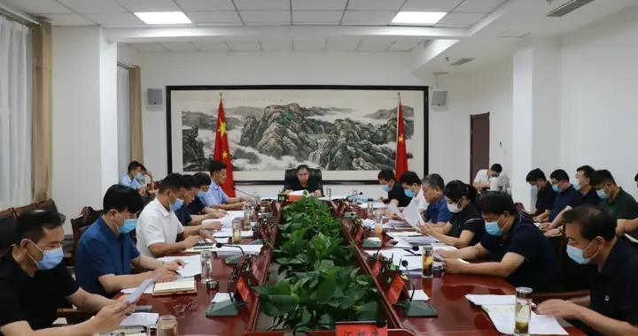 邯郸:永年区召开文明城市创建工作调度会