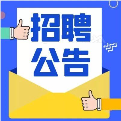 北方华锦联合石化有限公司2021年社会招聘公告