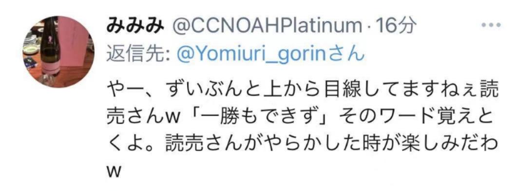 日本网友的反应来了。