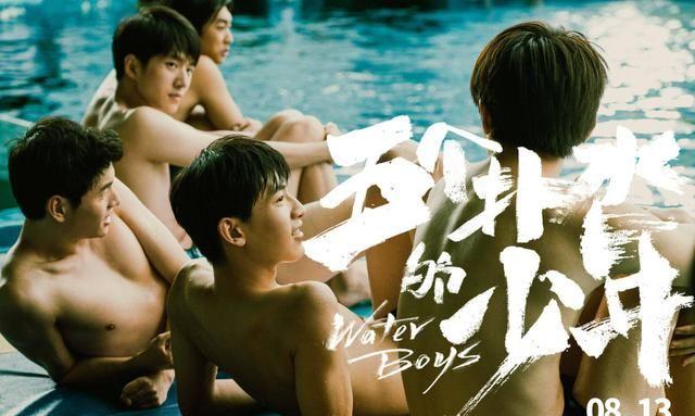 《五个扑水的少年》-电影百度云网盘高清资源