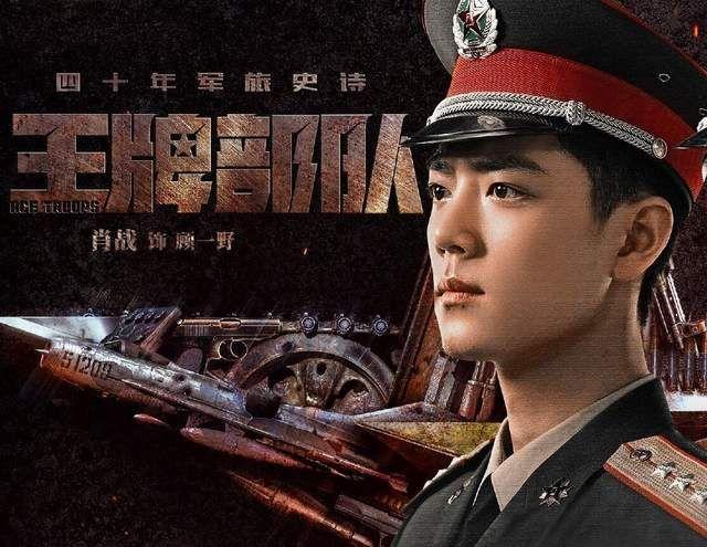 《王牌部队》全集电视剧百度云网盘【HD1080p】高清国语