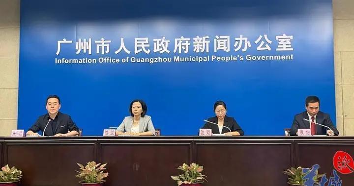 广州已完成1243万人全程接种,全程接种人群覆盖率为66.6%