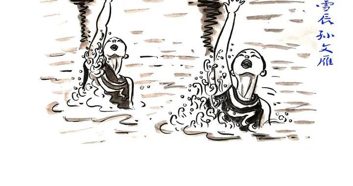 """奥运漫画⑮丨""""蛇""""舞摘银,超美"""