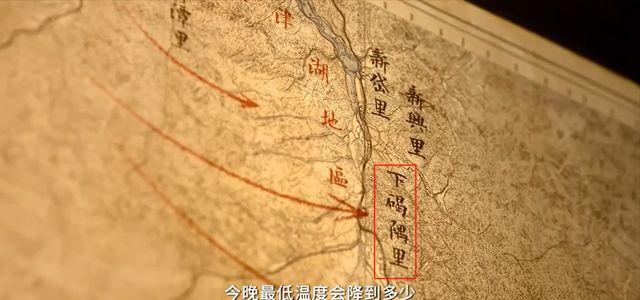 【长津湖】电影百度云资源 网盘分享