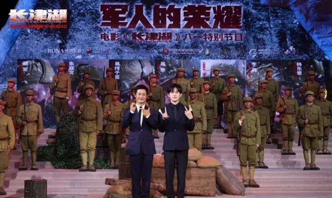 《长津湖》电影百度云网盘【1080P已更新】中字资源已完结