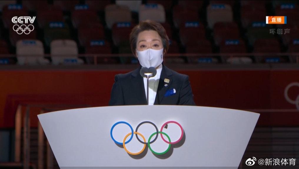 奥运五环上落了一只飞蛾