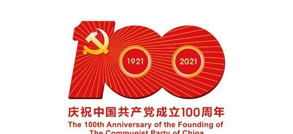 http://www.kmshsm.com/kunmingxinwen/93443.html