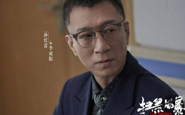 《扫黑风暴》全集电视剧百度云(720p/1080p高清国语)下载