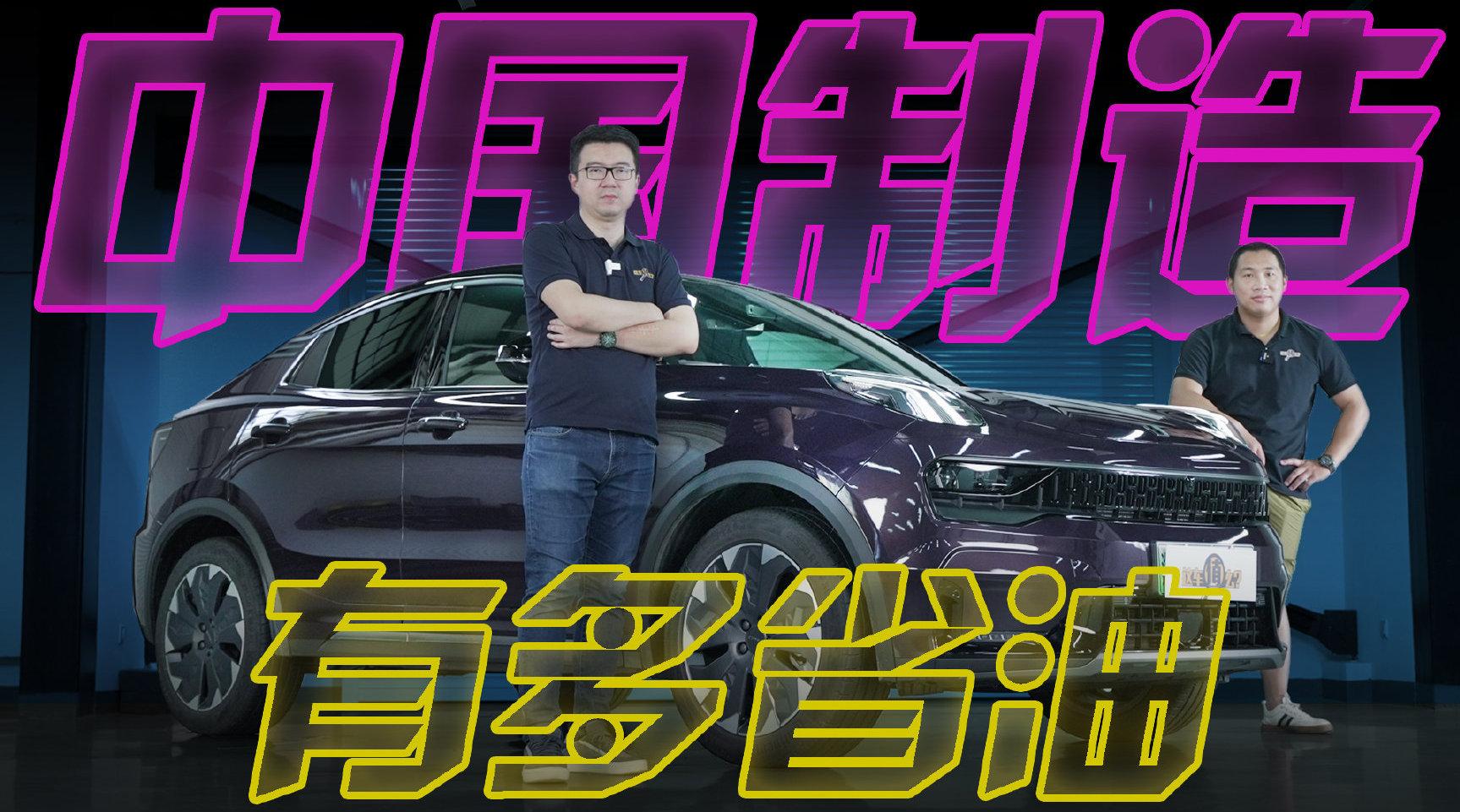 视频:上海外环是非常重要的交通环线……