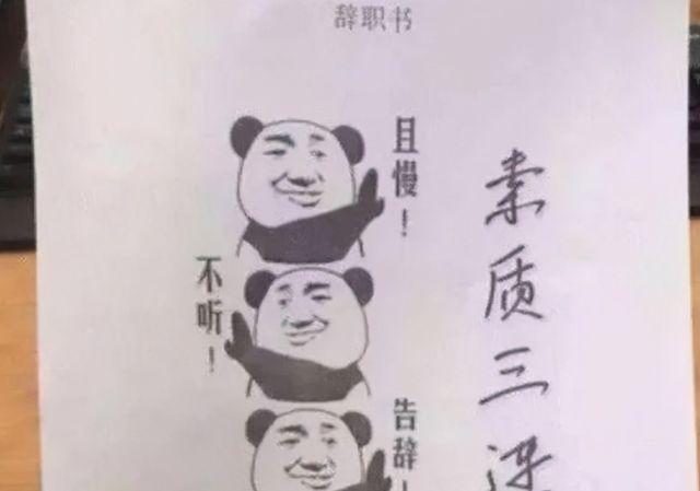 http://www.weixinrensheng.com/zhichang/2990472.html