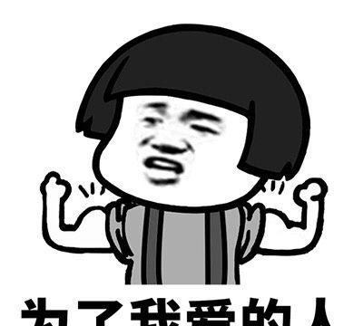 http://www.weixinrensheng.com/gaoxiao/2990517.html