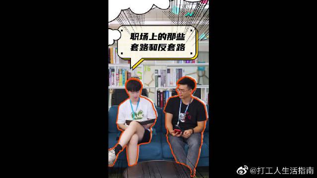 广东东莞大益_球探比分_亚特兰大