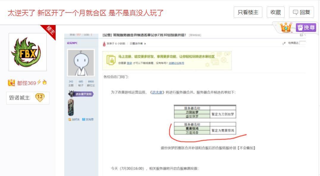 http://www.youxixj.com/remengonglue/418657.html