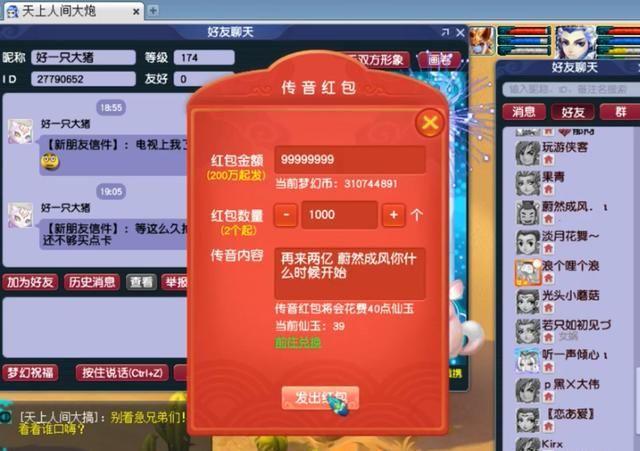 http://www.youxixj.com/redianxinwen/418770.html