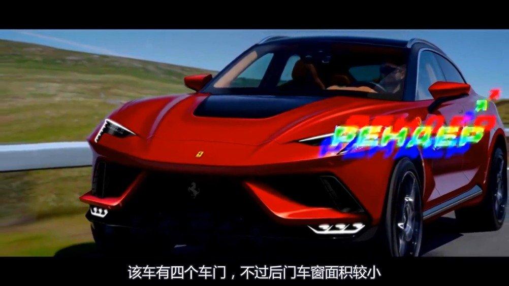 法拉利首款SUV来了,外表霸气速度亮眼,看完谁还要兰博基尼?