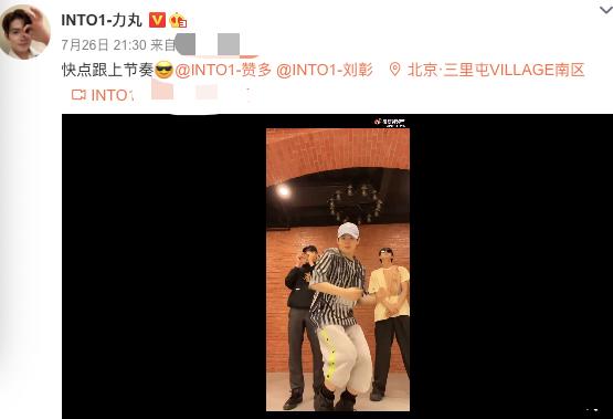 27岁歌手力丸惹争议,妈妈发文称中国规矩多,网友喊话要其回<a href=