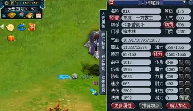 http://www.youxixj.com/youxizhanhui/419051.html