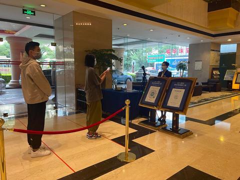 备战COP15—商毅医生集团与昆明锦江大酒店携手共助云南疫情防控