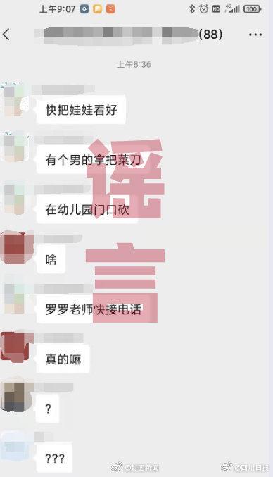 成都面馆排行_第二届成都面馆50强榜单发布22家面馆新鲜上榜