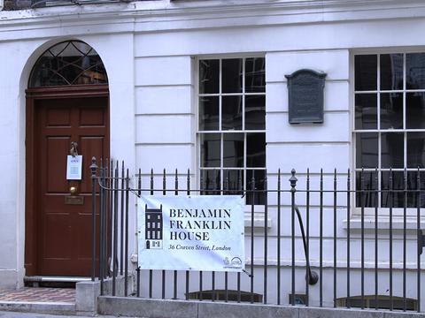 伦敦旅游景点推荐之:本杰明富兰克林故居