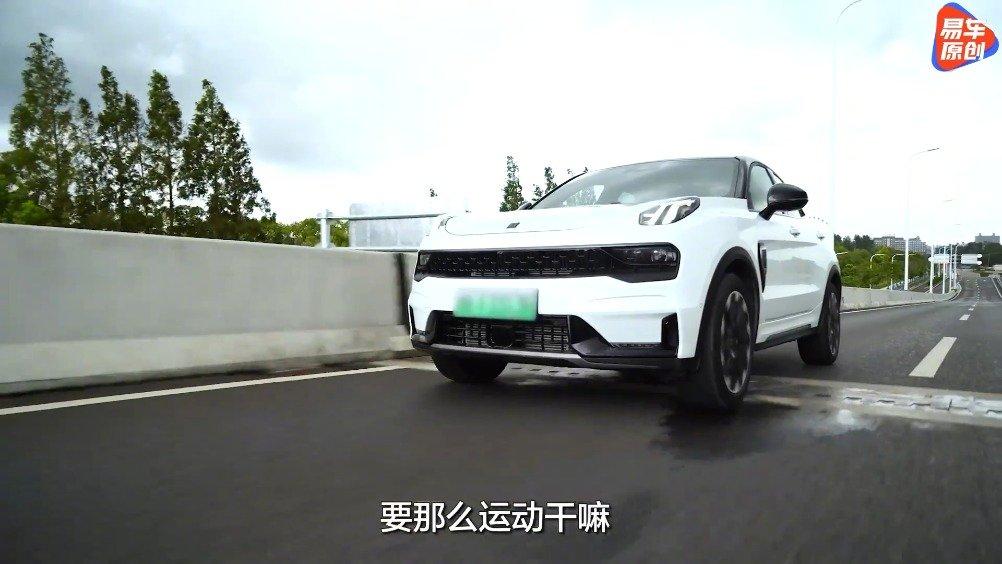 视频:绿牌车就等于保温杯里泡枸杞吗?试驾领克05PHEV