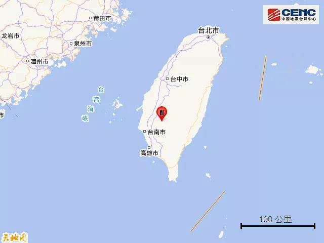 台湾台南市发生4.2级地震 震源深度20千米
