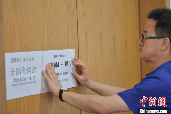 金甲洙每天都会将一张倒计时的牌子贴在主教练的大门上。 唐娟 摄