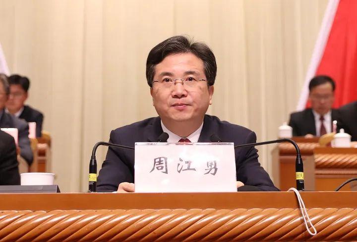 杭州市委书记周江勇因何落马?多名浙江官员为何被查?